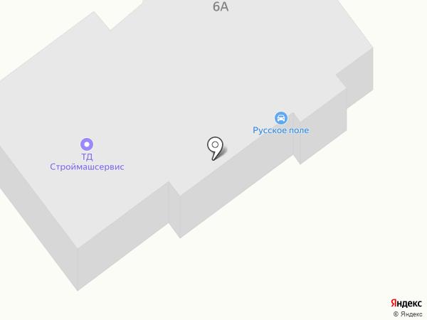 Строймашсервис на карте Батайска
