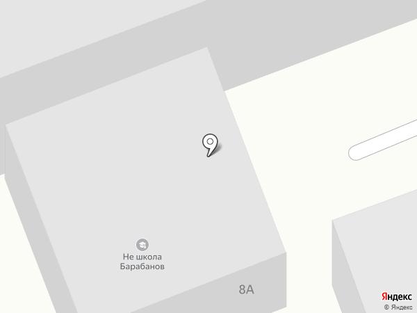 220 вольт на карте Северодвинска
