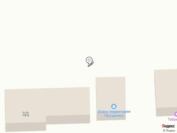 Магазин профессиональной косметики на карте Батайска