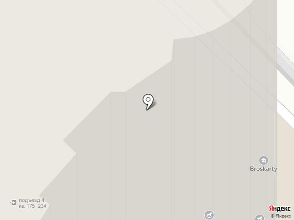 Биг Хаус на карте Рязани