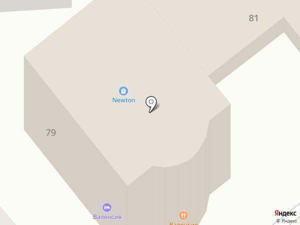 Валенсия на карте Ростова-на-Дону