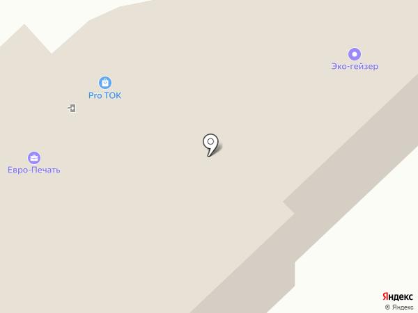 KIDS FM на карте Рязани