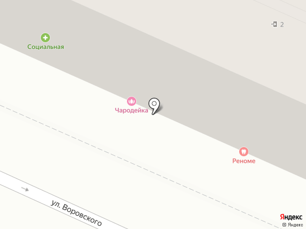 Чародейка на карте Ростова-на-Дону