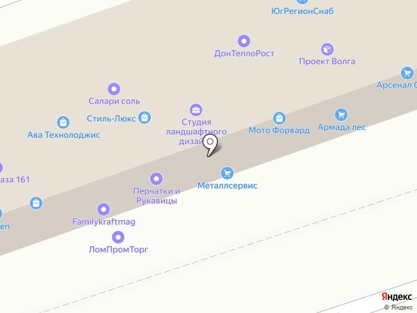 ХолодБизнесГрупп на карте Ростова-на-Дону
