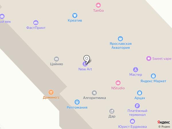 PizzaRolly на карте Ярославля