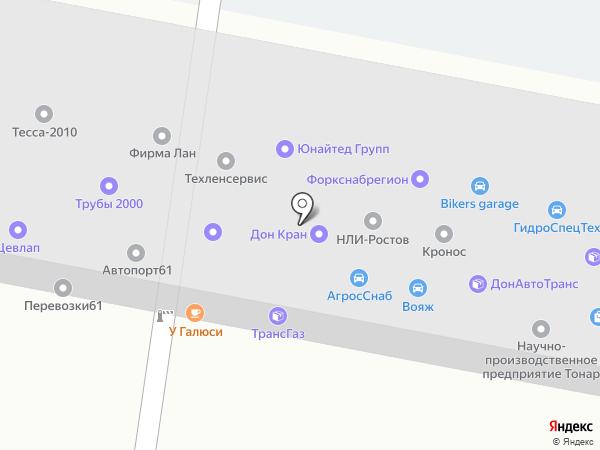Картрэйд-Юг на карте Ростова-на-Дону