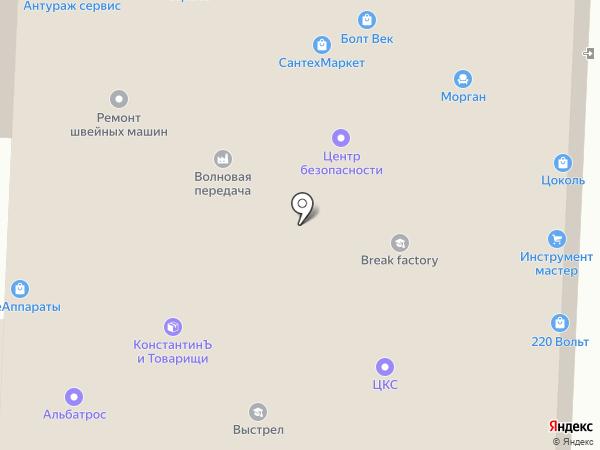 Окна Велес 62rus на карте Рязани