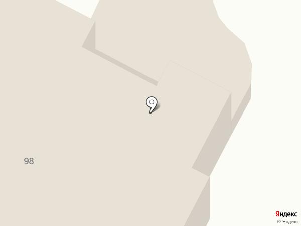 Курортный комплекс им. С. Орджоникидзе на карте Сочи