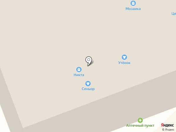 Магазин головных уборов на карте Северодвинска