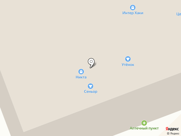 ЭСТЕТ на карте Северодвинска
