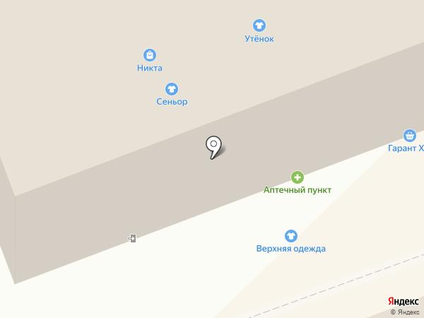 По карману на карте Северодвинска