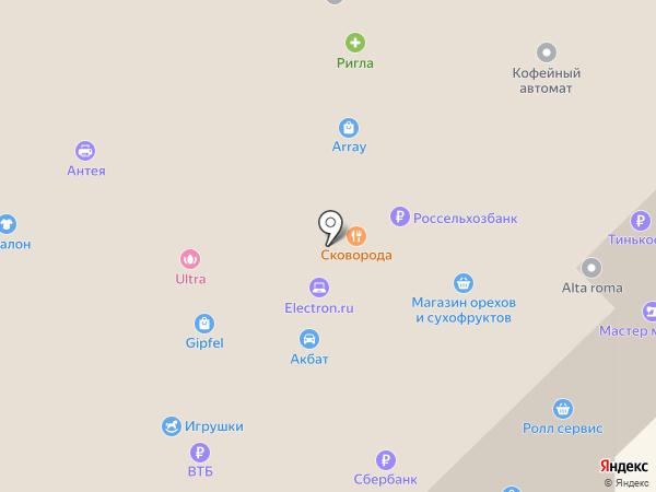 АКБАТ на карте Рязани