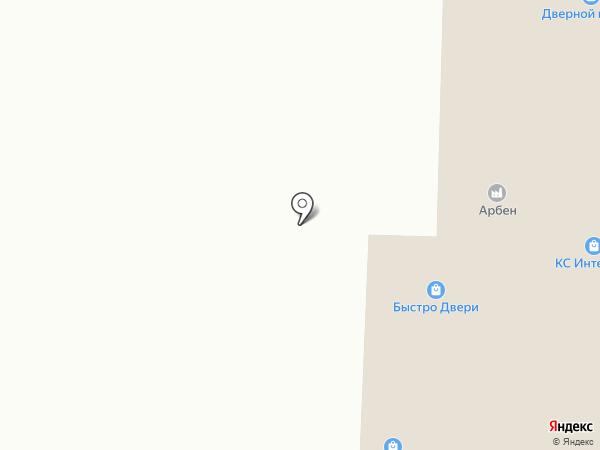 КС-Интерьер на карте Рязани