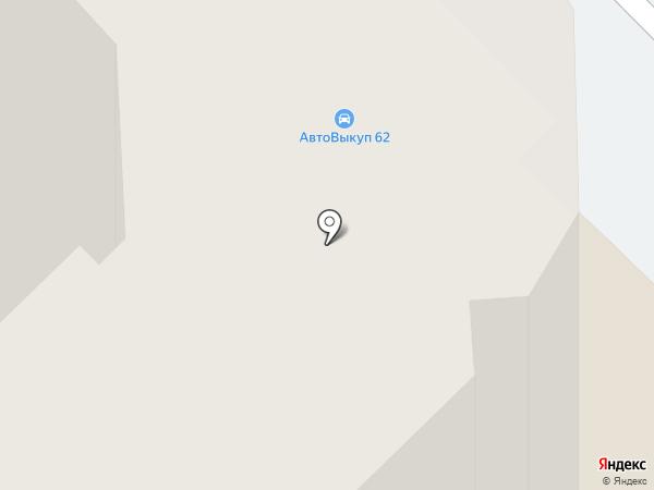 Автоломбард Национальный кредит на карте Рязани