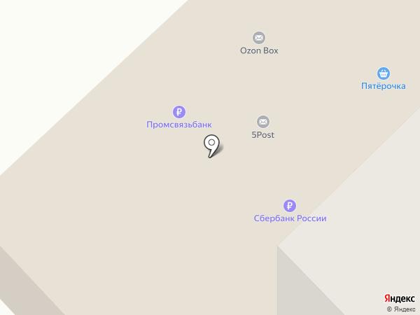 ЯРКОНДИТЕР на карте Ярославля