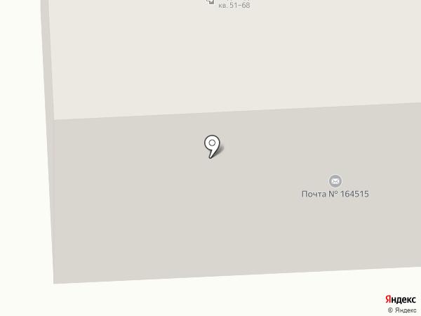 Почтовое отделение №15 на карте Северодвинска