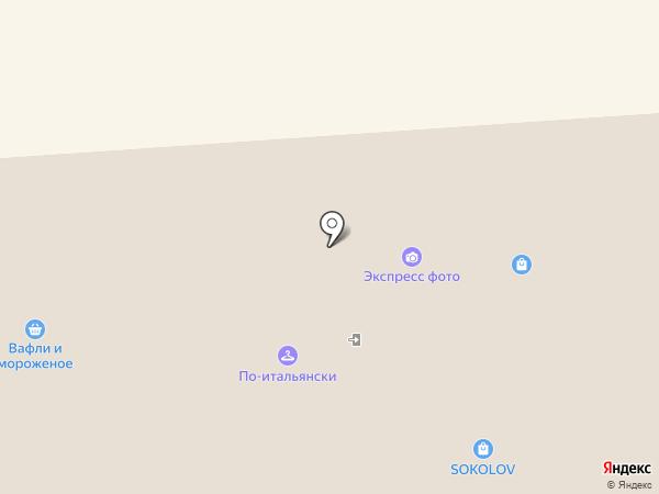 Билайн на карте Северодвинска