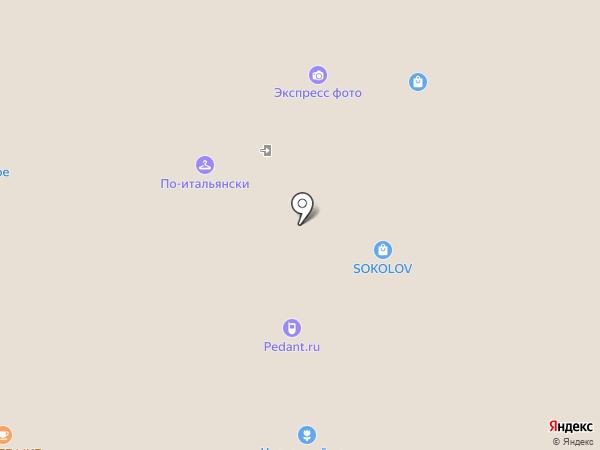 PickPoint на карте Северодвинска