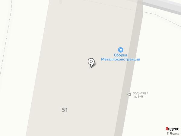 Сармат на карте Ростова-на-Дону