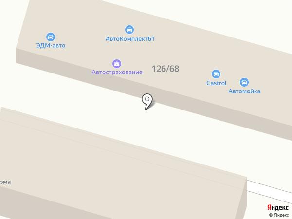 Автопричал на карте Ростова-на-Дону