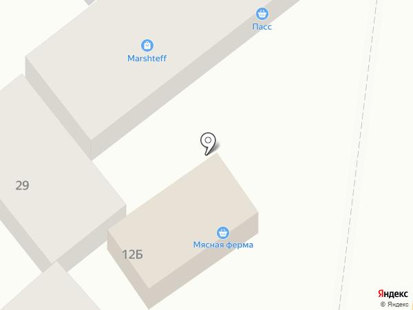 Люсия на карте Ростова-на-Дону