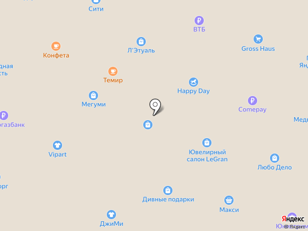 Спортмастер на карте Северодвинска