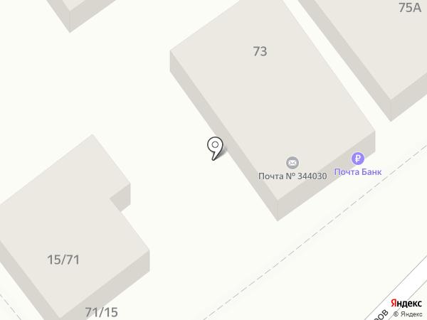 Почтовое отделение №30 на карте Ростова-на-Дону