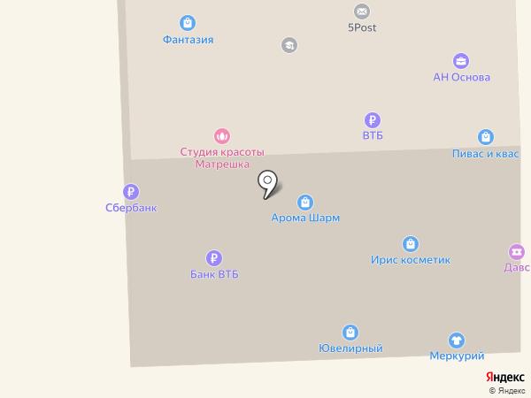 Маракана на карте Северодвинска