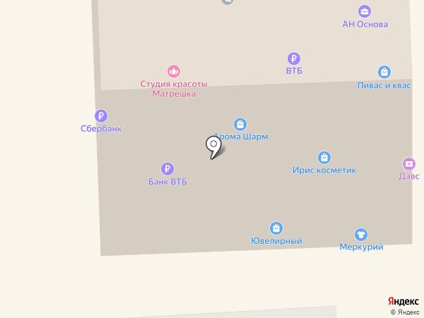 Магазин верхней женской одежды на карте Северодвинска