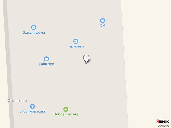 Пять Шагов на карте Северодвинска