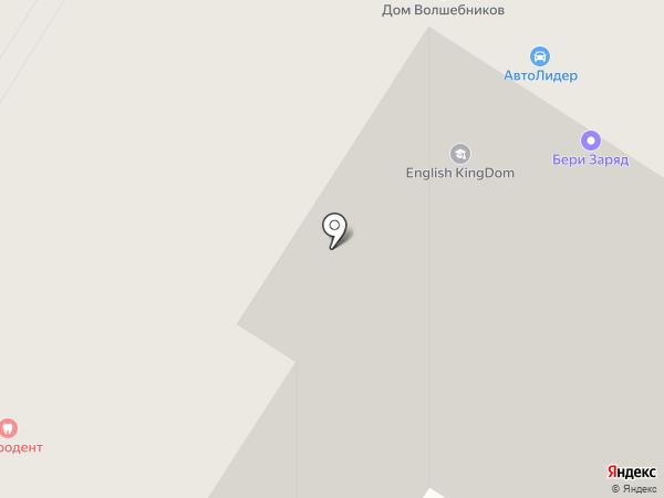 Эльбрус на карте Рязани