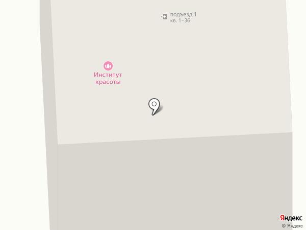 Институт красоты на карте Северодвинска