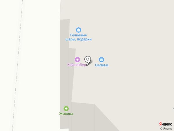 Лавка Купца Пивчанского на карте Ярославля