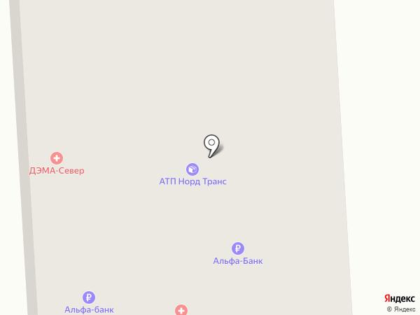 Банкомат, Альфа-Банк на карте Северодвинска