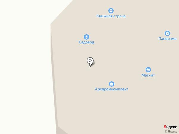 Архпромкомплект на карте Северодвинска