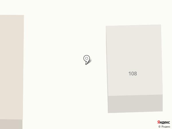Сеть продуктовых магазинов на карте Батайска