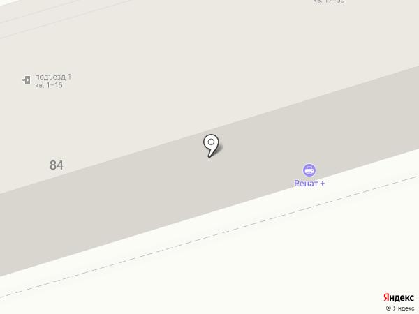 Ренат+ на карте Ростова-на-Дону