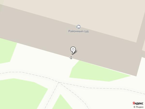 Бюро межотраслевых экспертиз на карте Сочи