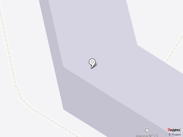 Общеобразовательная школа №73 на карте Рязани