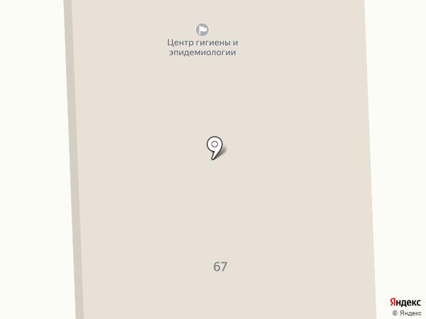 Центр гигиены и эпидемиологии в Архангельской области на карте Северодвинска
