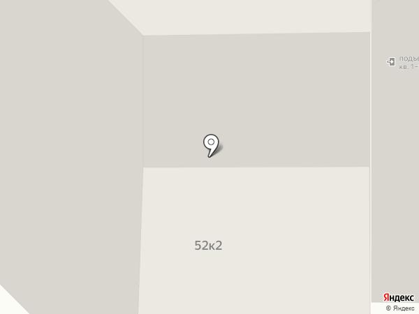 Служба доставки товаров из IKEA на карте Ярославля