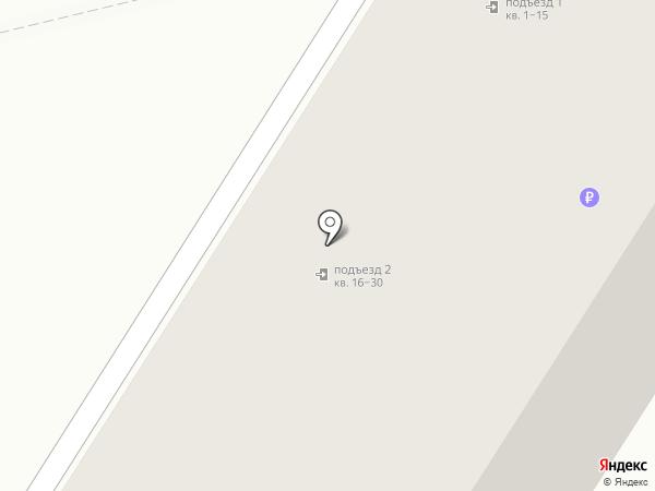 Центр оплаты коммунальных платежей на карте Рязани