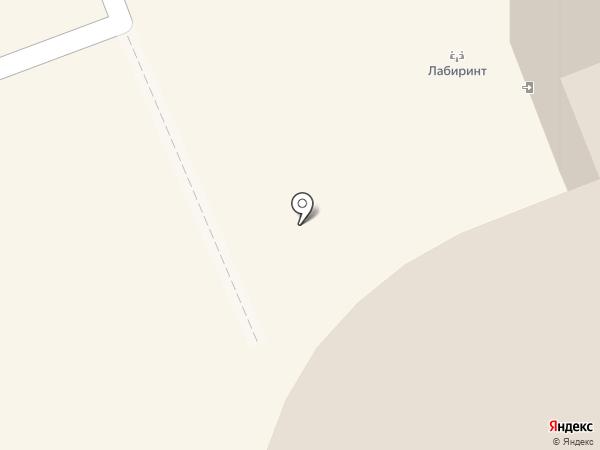 METRO на карте Северодвинска