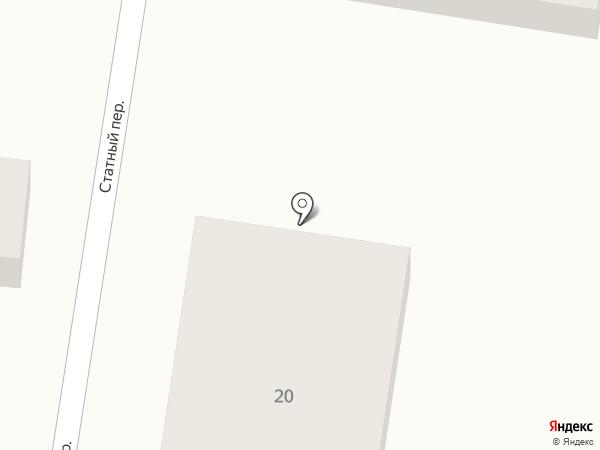 RAZBORKA61, магазин автозапчастей для Audi, Volkswagen, Seat на карте Ростова-на-Дону