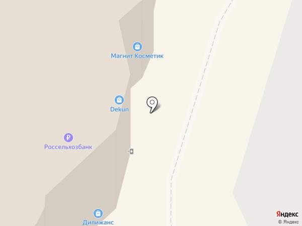 Элекснет на карте Северодвинска