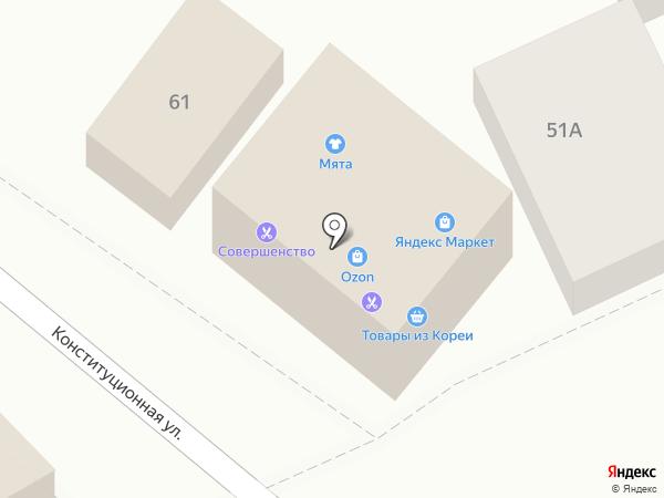 Совершенство на карте Ростова-на-Дону