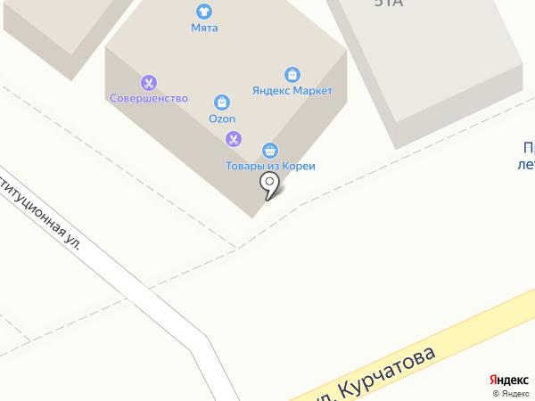 Дары Армении и России на карте Ростова-на-Дону