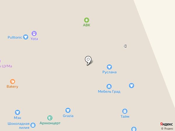 На высоте на карте Северодвинска