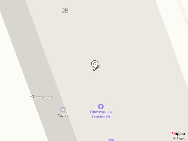 Вита Норд на карте Северодвинска