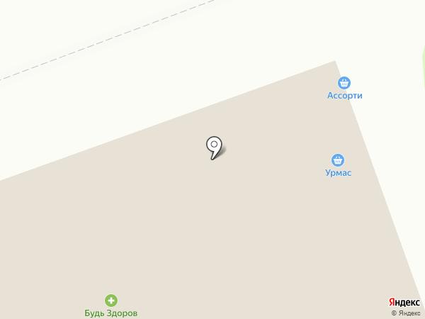 Auto59 на карте Северодвинска